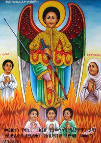 St.Gebrieale 1