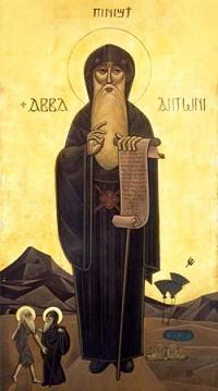 St_Anthony_Icon_3.jpg