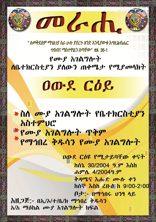 merahi mk exhibition1