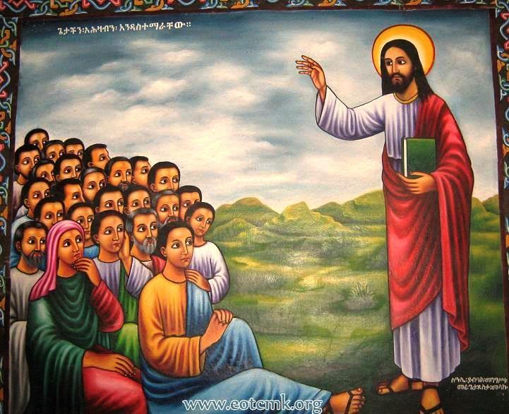 Niqoodimoos – Mana Kiristaanaa Ortodoks Tawaahidoo
